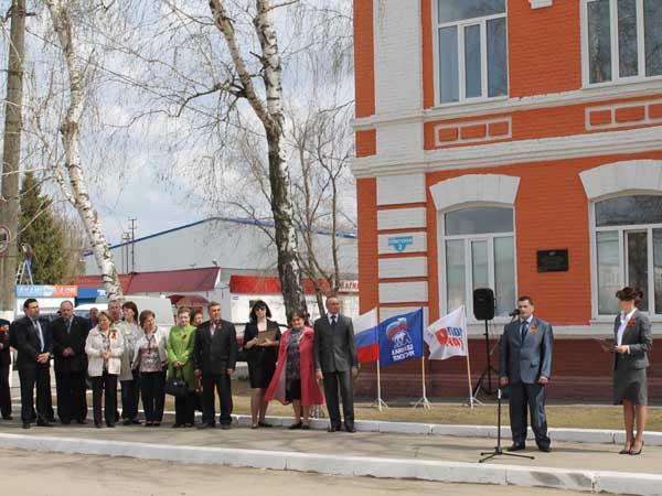 http://penza.er.ru/media/userdata/news/2015/04/30/619a779d2c5b0550a4d0c39a91ac8837.jpg