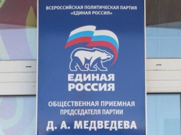 Алексей Веллер проведет прием жителей вМурманске
