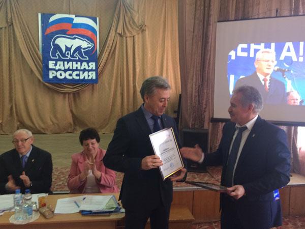 Зверево: Состоялась отчетно-выборная конференция местного отделения партии