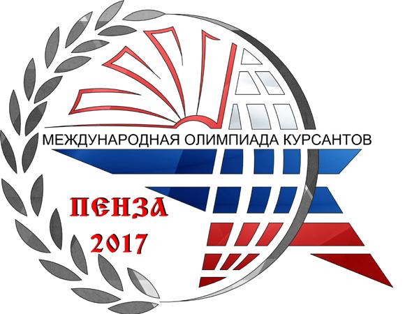 Военную технику изВольска показали намеждународной олимпиаде
