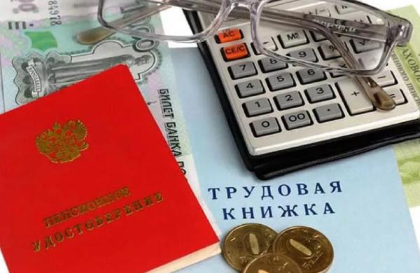 Имущественные льготы предпенсионного возраста размер минимальной пенсии по нижегородской области